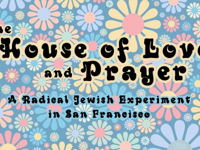 The House of Love and Prayer